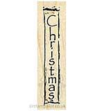 SO: Mini Christmas