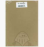 SO: Crafts Unlimited - A4 Creative Kraft Card (25pk)