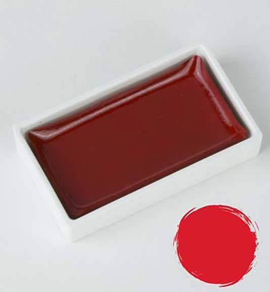 Kuretake Gansai Tambi - Carmine Red Large Pan (Japanese Watercolour)