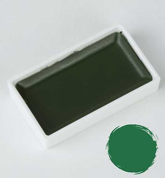 Kuretake Gansai Tambi - Evergreen Large Pan (Japanese Watercolour)